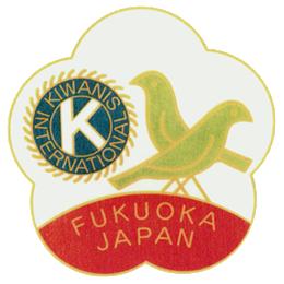 KIWANIS FUKUOKA JAPAN